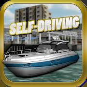 Vessel Self Driving (Premium) 1.0.5