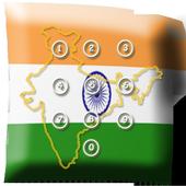Indian Flag Pin Locker 1.0