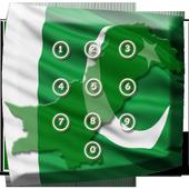 Pakistan Flag Pin Locker 1.1