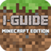 Crafting Guide Minecraft 5.4