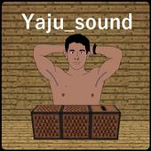 Yaju_sound【野獣先輩の声が聞けるksアプリ】 0.9