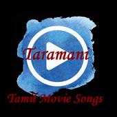 Songs Taramani Movie 1.0