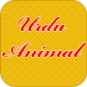 Learn Urdu Animals For Kids 1 2 APK Download - Android