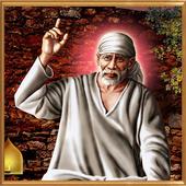 Sai Baba Ringtones 1.2