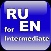 Vocabulary Trainer (RU/EN) Int