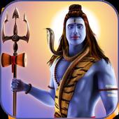 Shiva The Cosmic Power