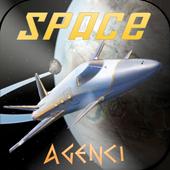 War Space Star
