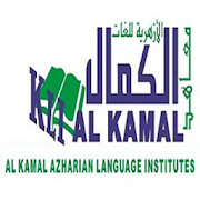 Al Kamal Azharian Language 3.1.0.4