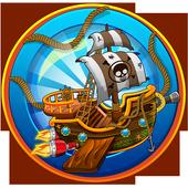 The Lost Treasure Game