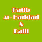 Ratib Al-Haddad  dengan Dalil 1.5