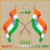 Independence Day Images 2016 1.09