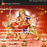 Durga Chalisa- Meaning & Video 2.2