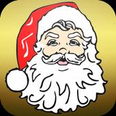 A Christmas Spirit Match: Free 1