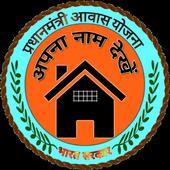 Pradhan Mantri Aavas Yojna List शौचालय योजना लिस्ट 2.0
