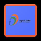Digital India Online 1.2