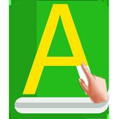ABC Spelling - Spell & Phonics 1.1