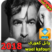 telecharger music moulay ahmed el hassani mp3 gratuit