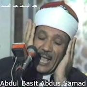 Abdulbasit Kuran Dinle ve Oku 1.1.0