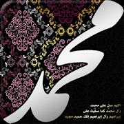 com.abdulapp.mawlidnabawi 1.6