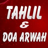 Tahlil dan Doa Arwah 2.4.4