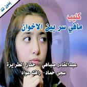 com.abukhulud.mefasar 1.1