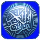 Murottal Abu Usamah 1.0