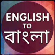 English to Bangla Translator 3.7