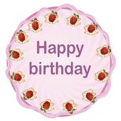 Happy Birthday 1.0