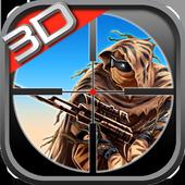 3D Sniper Shooter 1.2