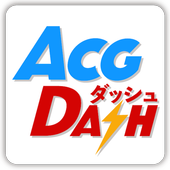 ACG Dash⚡️ ~ Japan game DL, news, images, apk ~qoo 1.0