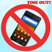 SmartPhone Use limit (Lite) 1.2.3
