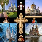 Orthodox Church Live Wallpaper 1.0