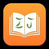 Zen Journal