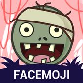 Zombie Emoji Sticker v2.0