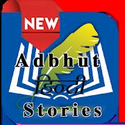 Adbhut Hindi Stories 3.0