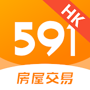 591房屋交易-香港 3.30.1