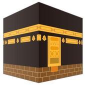Panduan Haji dan Umrah 2017 4.0