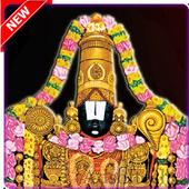 Tirupati Balaji Live Wallpaper 1.1.0