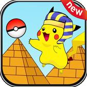 super pikachu adventure pika 1.0