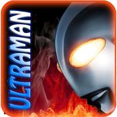 Guide Ultraman Nexus 1.2