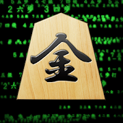Shogi DB2 - Japanese Chess DB 1.17.0