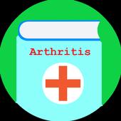 Arthritis Help - Offline 1.0