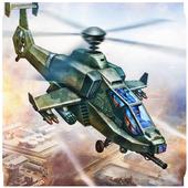 Aerial Strike: Gunship Attack Helicopter Simulator 5.0