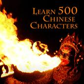 Learn Chinese Characters FREE