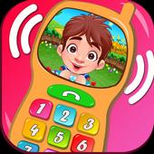 Baby Phone Rhymes 1.5