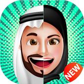 MusliMoji - Muslim Islamic Emoji Hijab Stickers 3.0