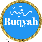 Ruqyah for Sickness by Maher Almuaigely offline 1.4