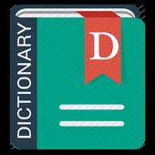 Afrikaans Dictionary - Offline 1.4