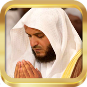islamic Dua-invocations MP3 1.5