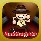 AmiDungeon -Gohst Leg game- 1.06